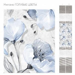 Милана Голубые цветы