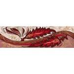 Фриз керамический Александрия Розовый 20x6